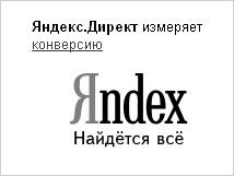 chelReklama.ru - ��������� ������ ����������