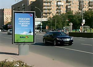 http://www.chelreklama.ru/images/time2/article_1106.jpg